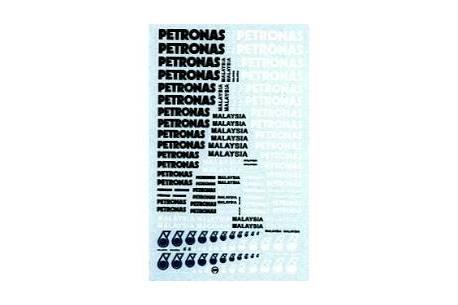 Calca virages Petronas Malaysia 1/32
