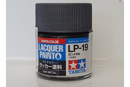 Gun metal lacquer paint LP-19